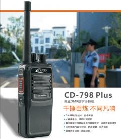 CD-798 Plus