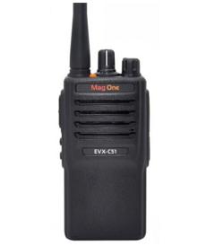 鞍山EVX-C51对讲机