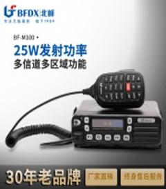 BF-M100对讲机