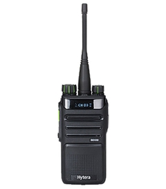 BD550商业DMR数字对讲机