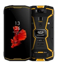 S12防爆手机