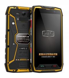S11防爆手机