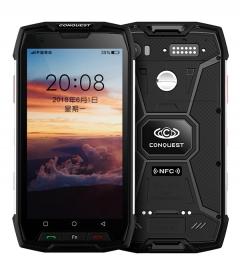 S9防爆手机