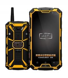 工业防爆手机